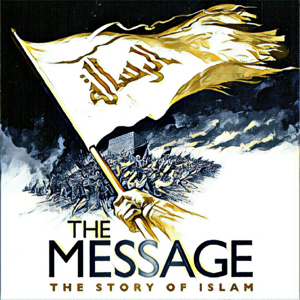 The Message Artwork by Mister G