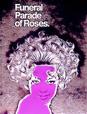 300 FUNERAL PARADE OF ROSES ARTWORK BY MISTER GEE